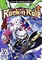 ソード・ワールド2.0リプレイ Rock 'n Role (1) レンドリフト・ミスフィッツ (ドラゴンブック)