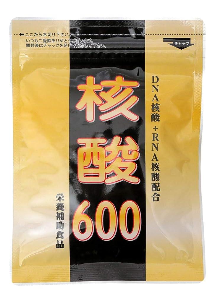 オリエントジョガーおとなしいお徳用 ビタミンB群 + 葉酸 (270粒/約3ヶ月分)