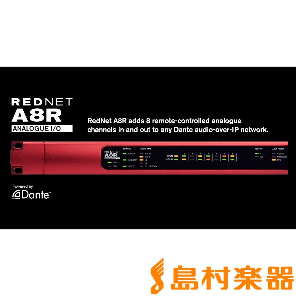 Focusrite RedNet A8R オーディオインターフェイス フォーカスライト   B07NH816ZV