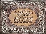 Egypt gift shops Falaq Falak Quran Koran Sura Arabic Alphabet Calligraphy Islamic Art Gobelin Tapestry Islam Wall Hanging