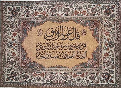 Egypt gift shops Falaq Falak Quran Koran Sura - Arabic Quran Gift