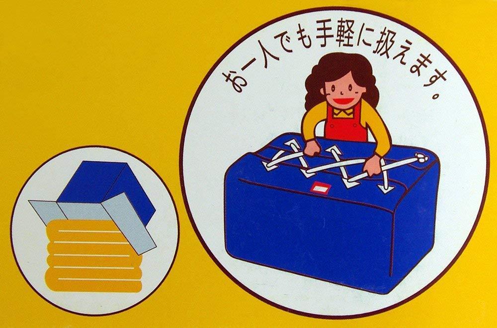 Futon Storage Bag by FutonTokyo