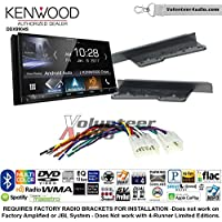Volunteer Audio Kenwood DDX9904S Double Din Radio Install Kit with Apple CarPlay Android Auto Bluetooth Fits 2003-2009 Toyota 4Runner, 2003-2006 Tundra (Without JBL system)