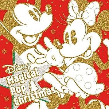 Amazon ディズニーマジカルポップクリスマス ディズニー