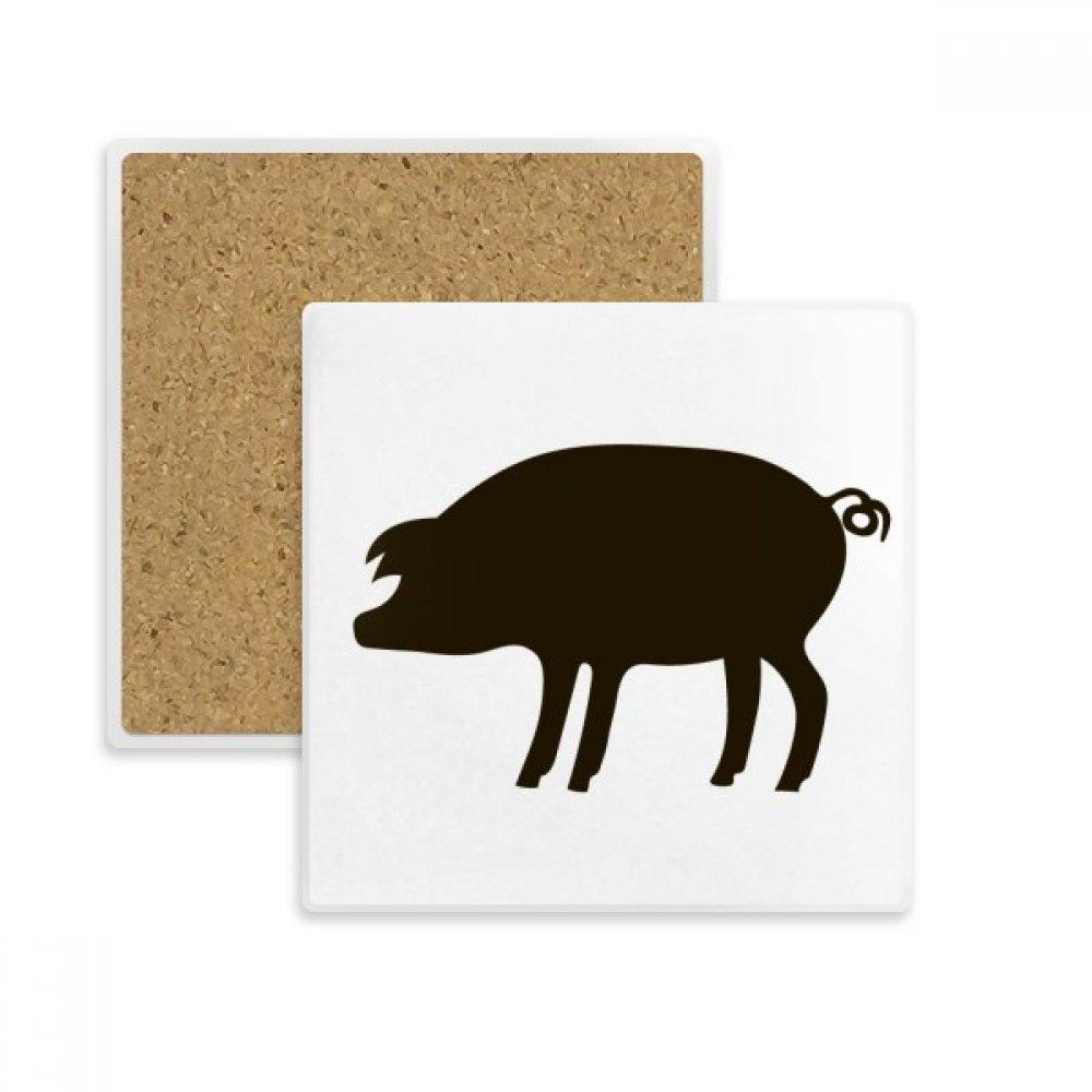Black Pig Animal Portrayal Square Coaster Cup Mug Holder Absorbent Stone for Drinks 2pcs Gift