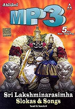 Various Artistes - Sri Laksminarasimha Slokas & Songs (Tamil
