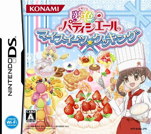 Yumeiro Patisserie: My Sweets Cooking [Japan Import] by Konami