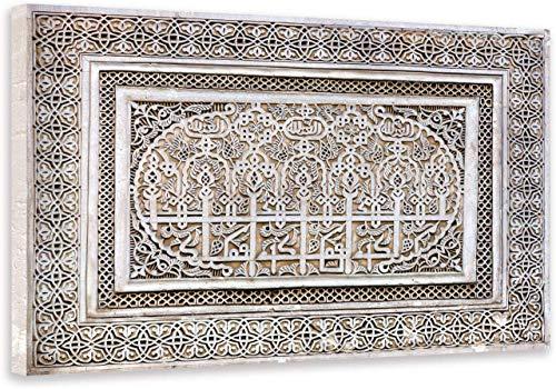 Cuadro islamico moderno - Efecto de bajo relieve - 40x60cm y 60x90cm - Cuadro arabe - Decoracion oriental - Impresion en lienzo de alta resolucion - Lienzo estirado sobre un marco de madera