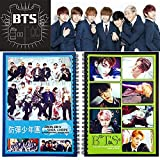 KPOP BTS BangTan Boys A5 Spiral Lined Notebook Note Pad