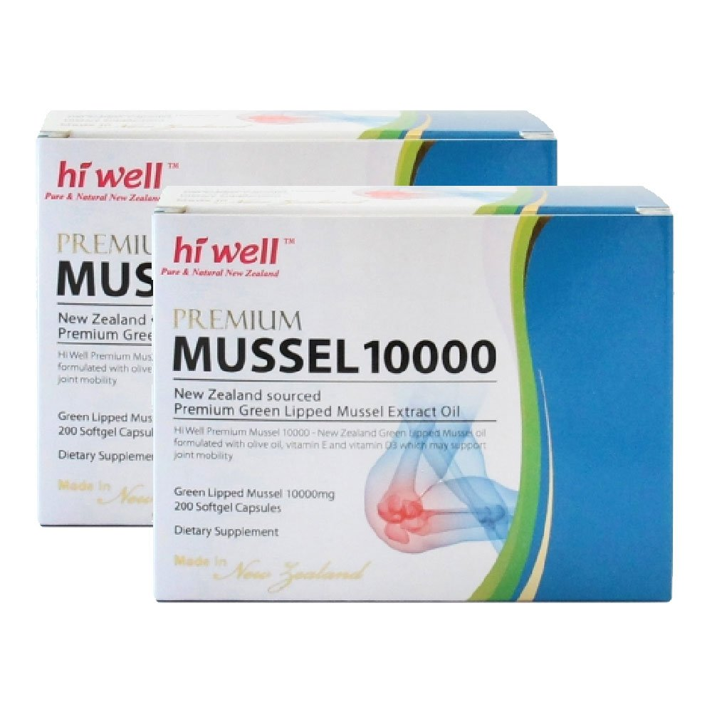 Hi Well Premium Green Lipped Mussel 10000mg 200 Capsules New Zealand Green Lipped Mussel Extract Oil Joint Health Support & Mobility (Pack of 2)