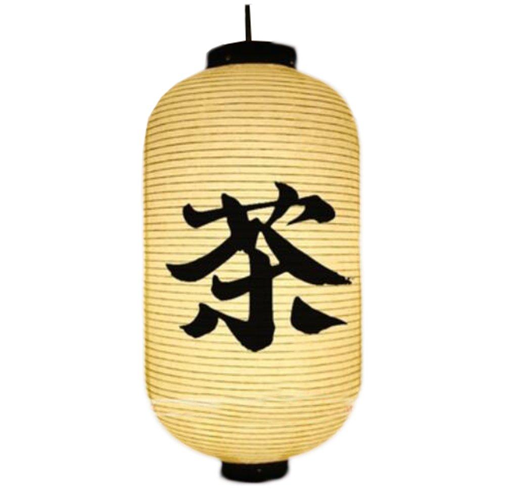 George Jimmy Japanese Sushi Restaurant Decoration Hanging Paper Lantern Lampshade(Sign17)