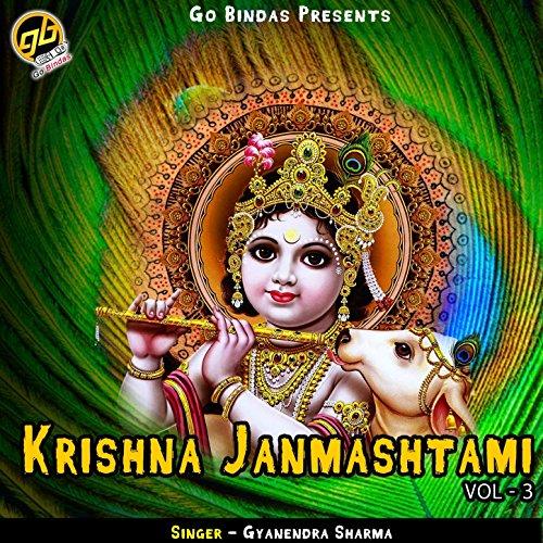Patthar Ki Radha Pyari Song Download