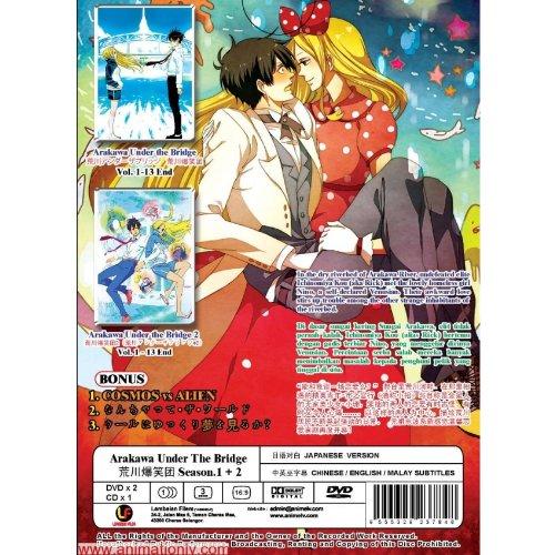 Arakawa Under the Bridge, Complete, Seasons 1 and 2, Anime DVD Boxset
