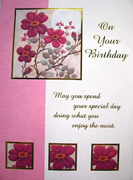 Amazon braille embossed birthday greeting card may you spend braille embossed birthday greeting card may you spend your special day doing what you enjoy m4hsunfo