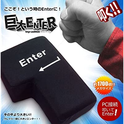 BIG ENTER USB Key Table Pillow, TwoS USB Button Office Desktop Foam Nap Pillow Vent Tool Peripheral Keys: Toys & Games