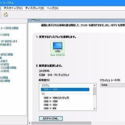 Amazon Amazon Co Jp限定 Acer ゲーミングモニター Kg251qfbmidpx 24 5インチ Tn フルhd 1ms 144hz Displayport搭載 スピーカー付 日本エイサー ディスプレイ 通販