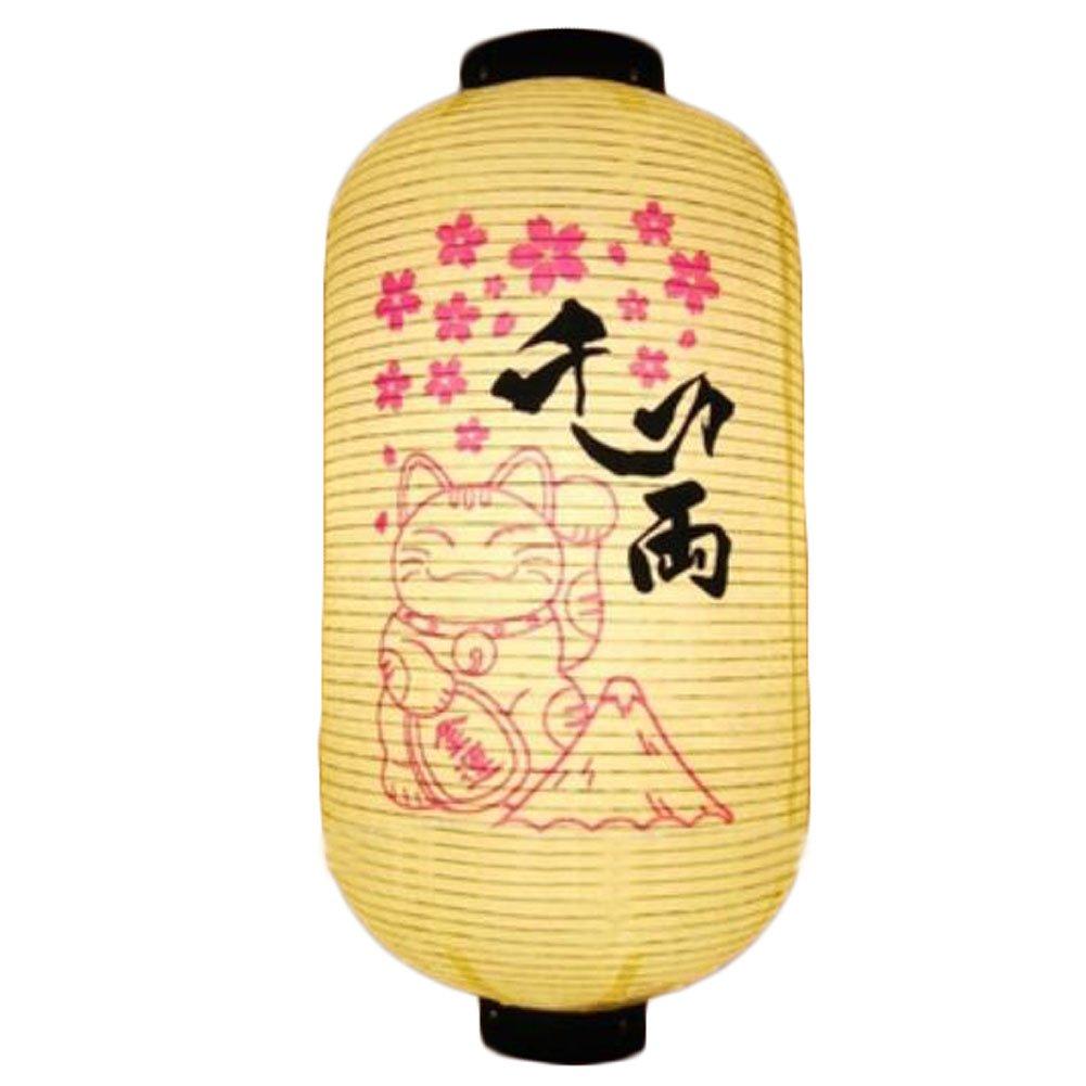 Goddness Bar Japanese Style Hanging Lantern Sushi Restaurant Decorations(Style 13) by Goddness Bar