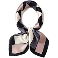 """100% Pure Mulberry Silk Scarf -21"""" Lightweight Small Square Neckerchief – Breathable Digital Printed Scarves with Gift…"""