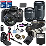 Canon EOS T6s DSLR Camera Bundle with Canon EF-S 18-55mm f/3.5-5.6 IS STM Lens + Canon EF-S 55-250mm f/4-5.6 IS STM Lens + 500mm f/8 Preset Lens + 650-1300mm f/8-16 Lens - International Model