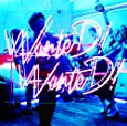 WanteD! WanteD!(初回限定盤)(DVD付)