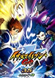 Animation - Inazuma Eleven Go 35 (Galaxy 10) [Japan DVD] GNBA-2210