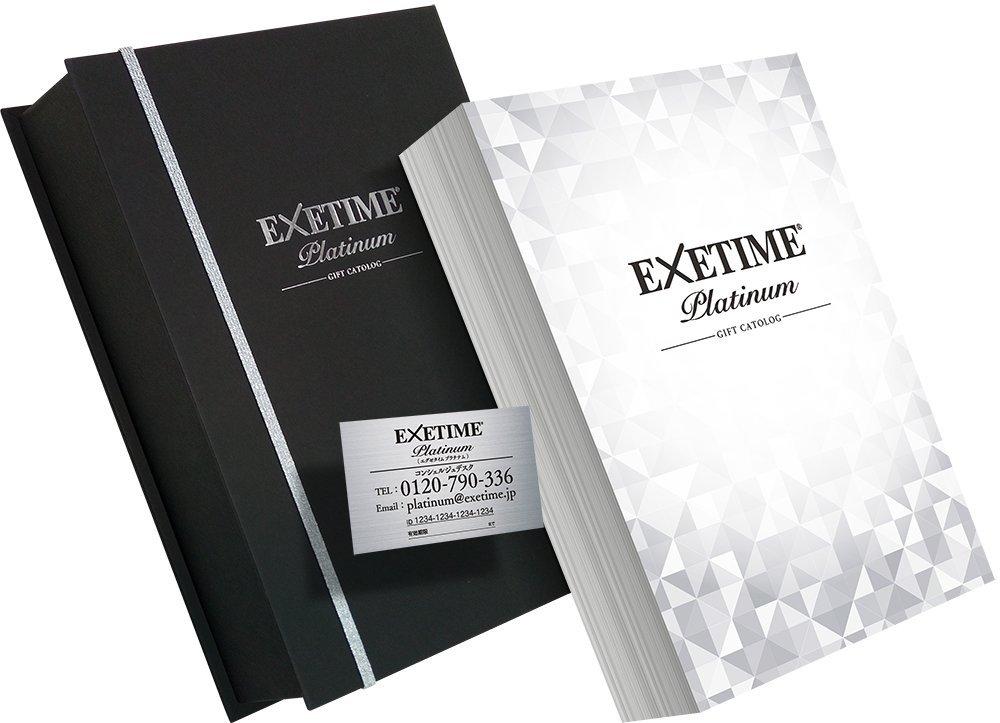 エグゼタイム(EXETIME) カタログギフト 温泉 旅行 体験型 Platinum |旅行券 内祝い 引き出物 出産祝い 結婚祝い 香典返し プレゼント 温泉 二次会 景品 B075NB7P9D Platinum Platinum
