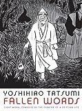 Fallen Words, Yoshihiro Tatsumi, 1770460748