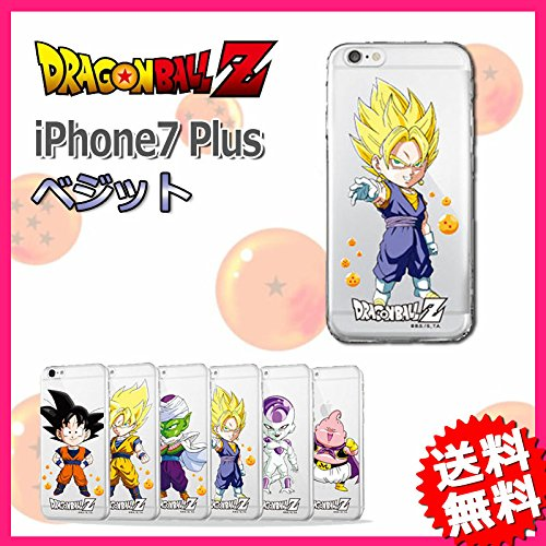 iphone7Plus ケース ドラゴンボール 超 Doragonball Z ベジット フュージョン ベジータ & 悟空