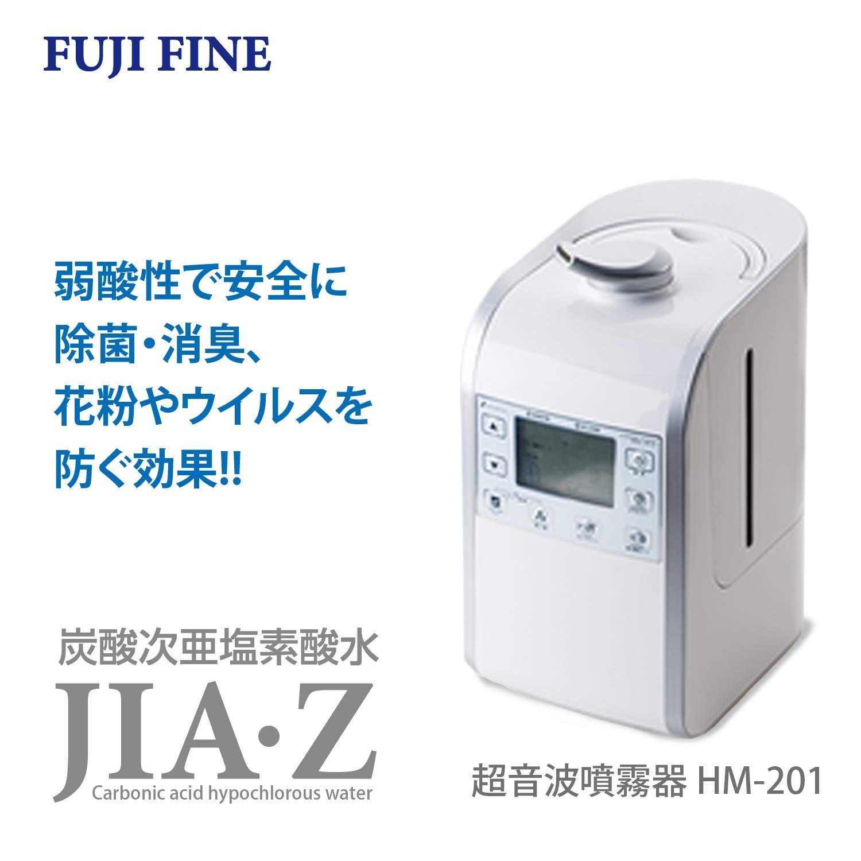 超音波噴霧器 HM-201 B0773GJRB7