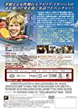 Amelia Forever Wings [DVD]