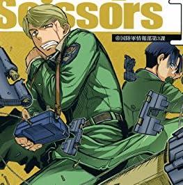 Pumpkin Scissors(19) (KCデラックス 月刊少年マガジン)