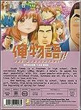 ORE MONOGATARI !! - COMPLETE TV SERIES DVD BOX SET ( 1-24 EPISODES )