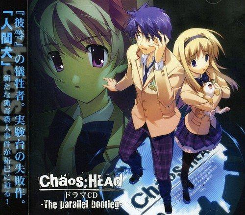 CD : Chaos Head - Drama CD (Japan - Import)