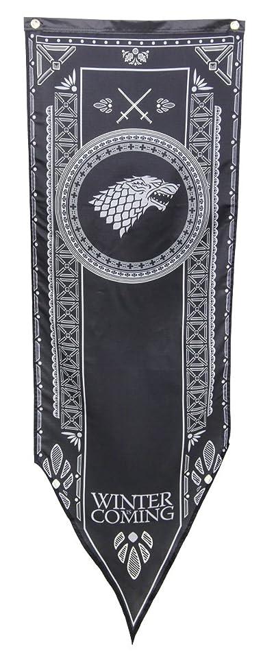 Calhoun Game of Thrones House Sigil Tournament Banner