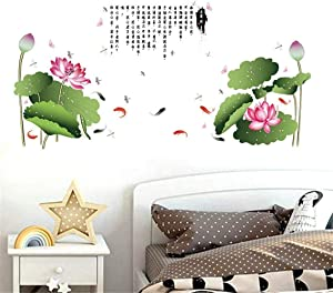 Diuangfoong Green Leaves Pink Lotus Flower Chinese Poem Quotes Wall Decal Fishes Butterfly Dragonfly Vinyl Sticker for Nursery Bedroom Children Kids Room Decor Home Art PVC Murals