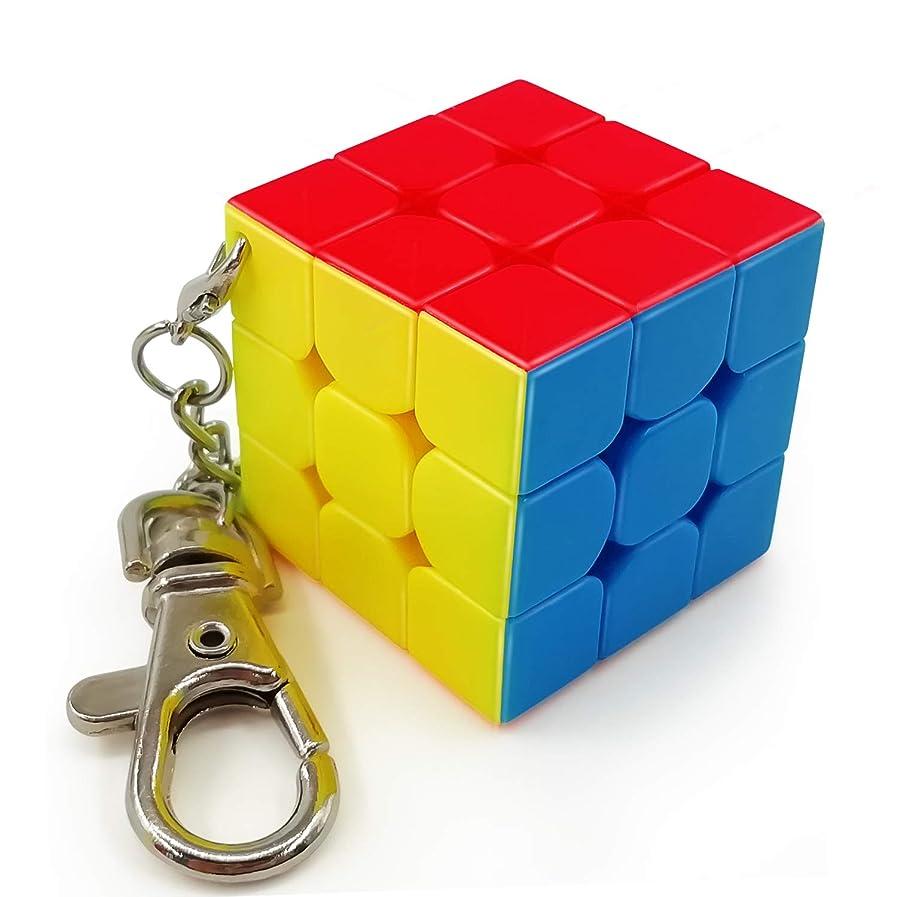永遠に見ましたロープYiteng マグネットボール 強力磁石の立体パズル キューブ ネオジウム磁石 教育 玩具 DIY工具 ストレス解消 頭の体操に 形は自由自在に 大人/子供用おもちゃ 収納パッグ付き 216個 (3mm) (ゴールド)
