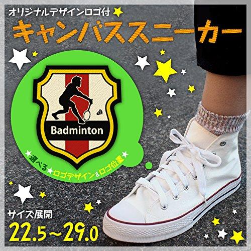 改善拒絶城キャンバスシューズ スポーツワッペン付き靴【バドミントン 盾型エンブレム】