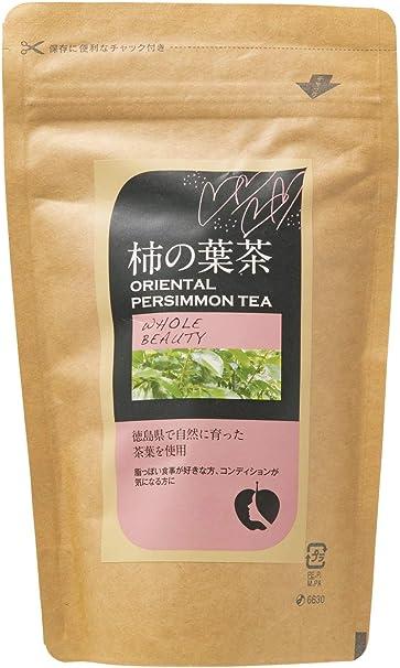 [ナチュラルハウス] 国産 柿の葉茶 オーガニック /徳島県の柿の葉のみを使用 48g (24袋)