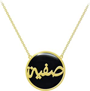 18K Gold Chain & pendant Two faces First face Safia name and second face S letter with onyx stone