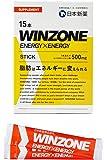 日本新薬 WINZONE ENERGYxENERGY(ウィンゾーン エナジーxエナジー) (15本入り)