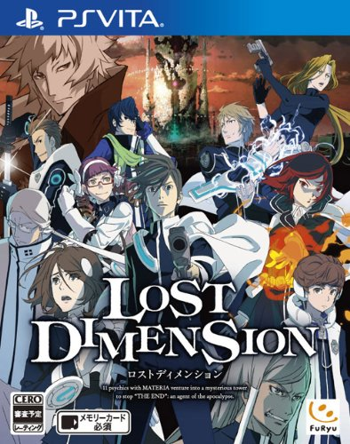 - Lost Dimension for PS vita (Japan import)