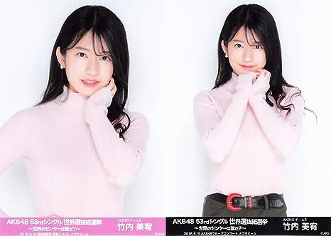 Amazon | 【竹内美宥】 公式生写真 AKB48 53rdシングル 世界選抜総選挙 ...