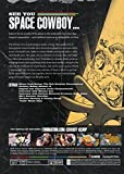 Buy Cowboy Bebop: The Complete Series