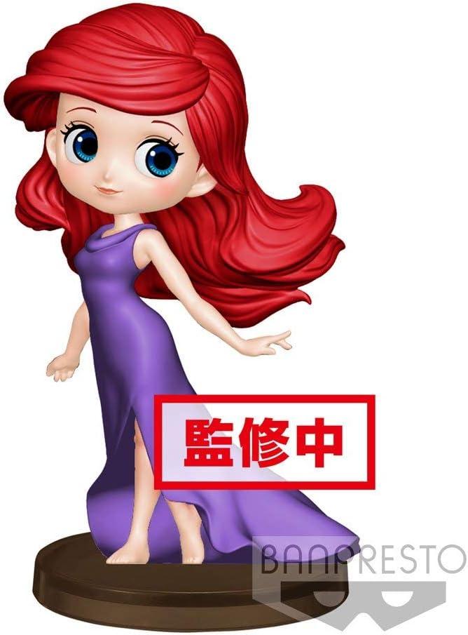 LAST LEVEL qposket Disney Ariel Fiesta 7 cm Figura Dragon Ball Son Goku Black Model Kit, Multicolor, única (1)