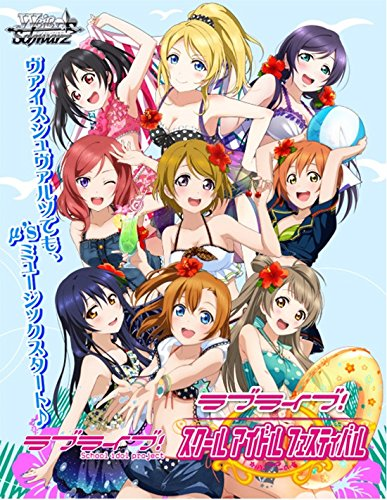 Weiss Schwarz trial deck love live! feat... school Idol Festival by Bushiroad