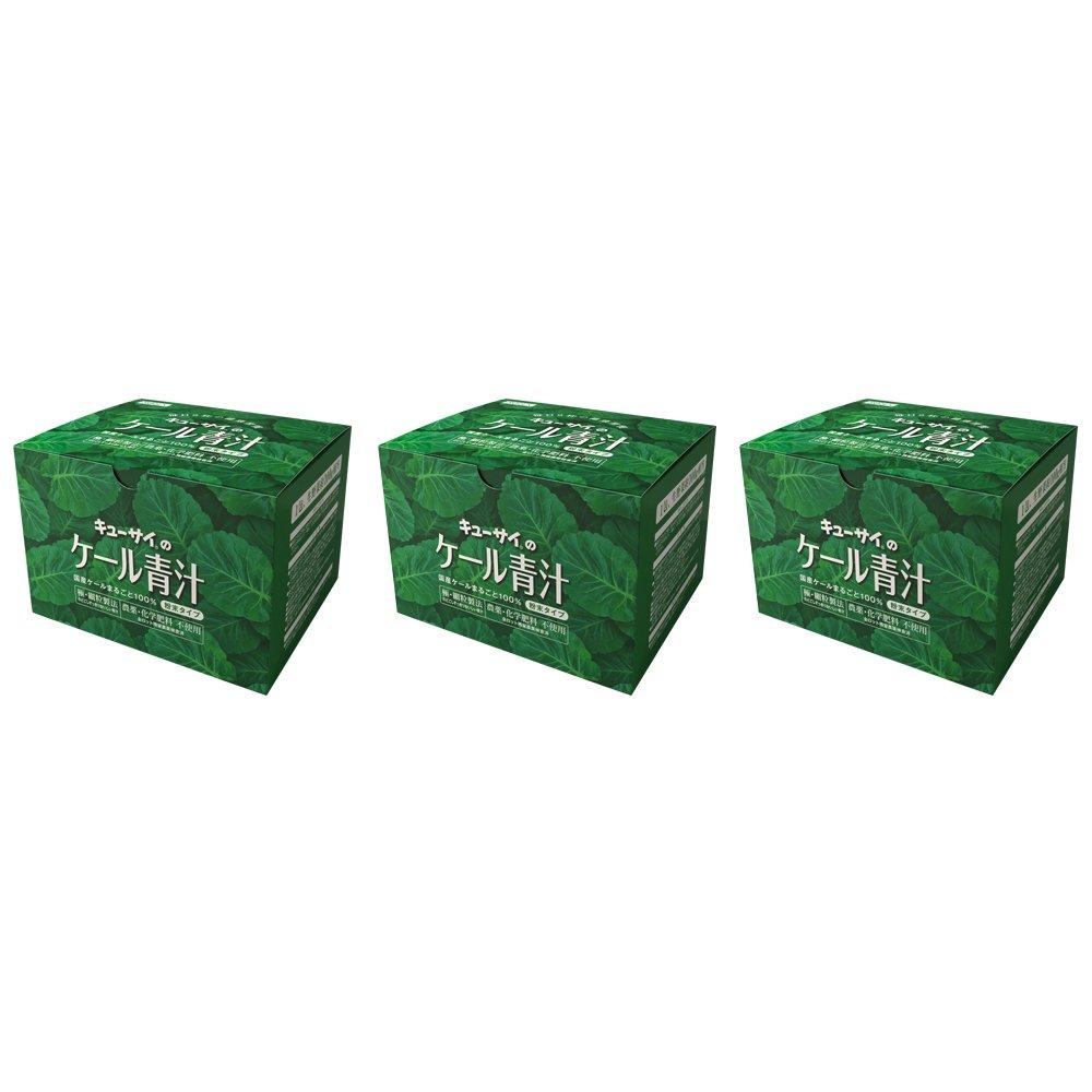 キューサイ ケール青汁(粉末タイプ)分包 210g(7g×30包) 3箱まとめ買い B001EUTYDO