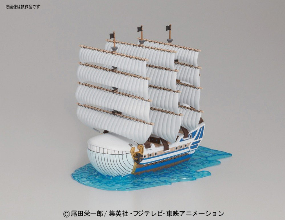Moby Dick Grand Ship Plastic Model Construction Kit One Piece