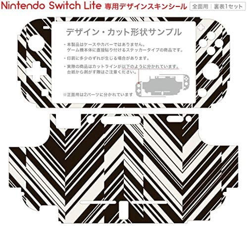 igsticker Nintendo Switch Lite 専用 デザインスキンシール 全面 任天堂 スイッチ ライト 専用 ゲーム機 カバー アクセサリー フィルム ステッカー エアフリー 011701 模様 白 黒 [video game] [video game]