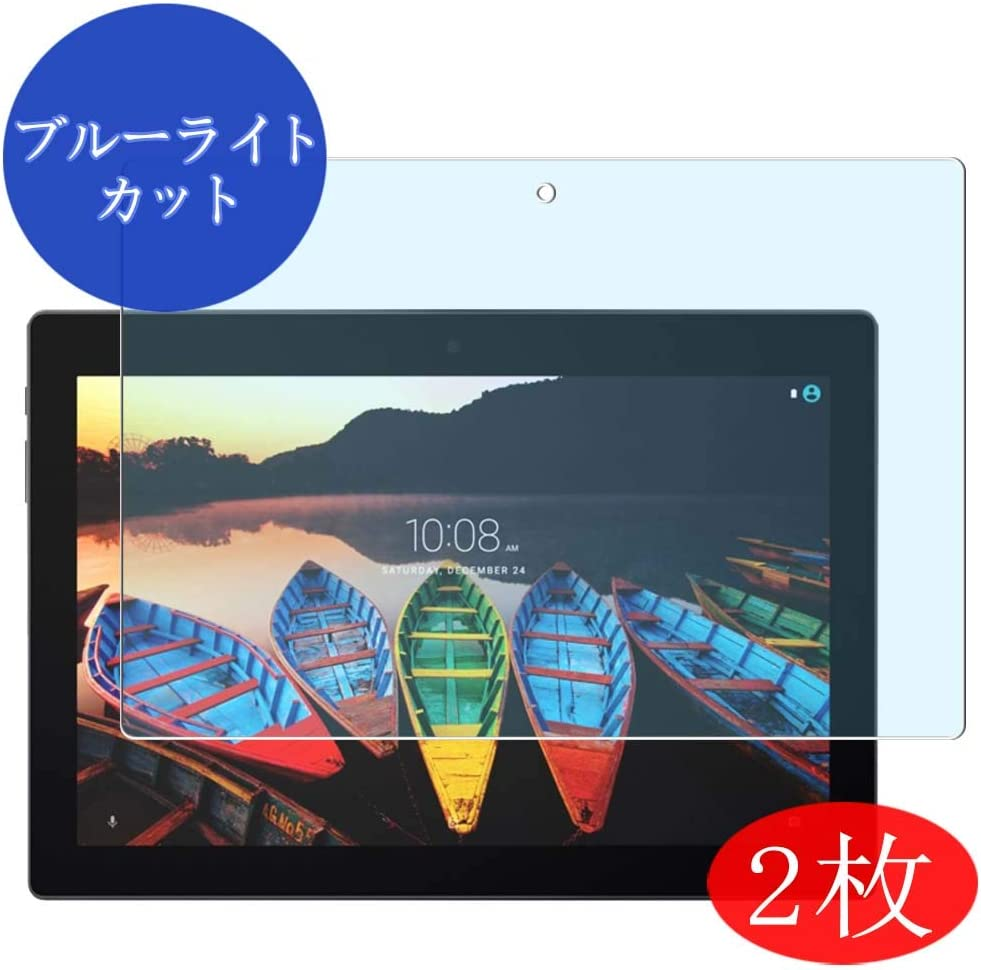 【2 Pack】 Synvy Anti Blue Light Screen Protector for Lenovo TAB2 A10-30 X103F 10.1
