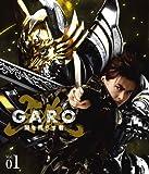 Garo Yami Wo Terasu Mono - Vol.1 [Japan BD] PCXP-50171